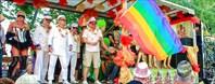 Радужный парад в Вене